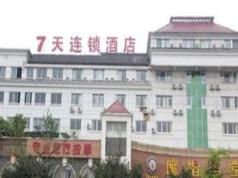 7 Days Inn Luzhou Long Ma Street Government Branch, Luzhou