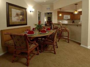 Polynesian Isles Resort Orlando (FL) - Suite Room