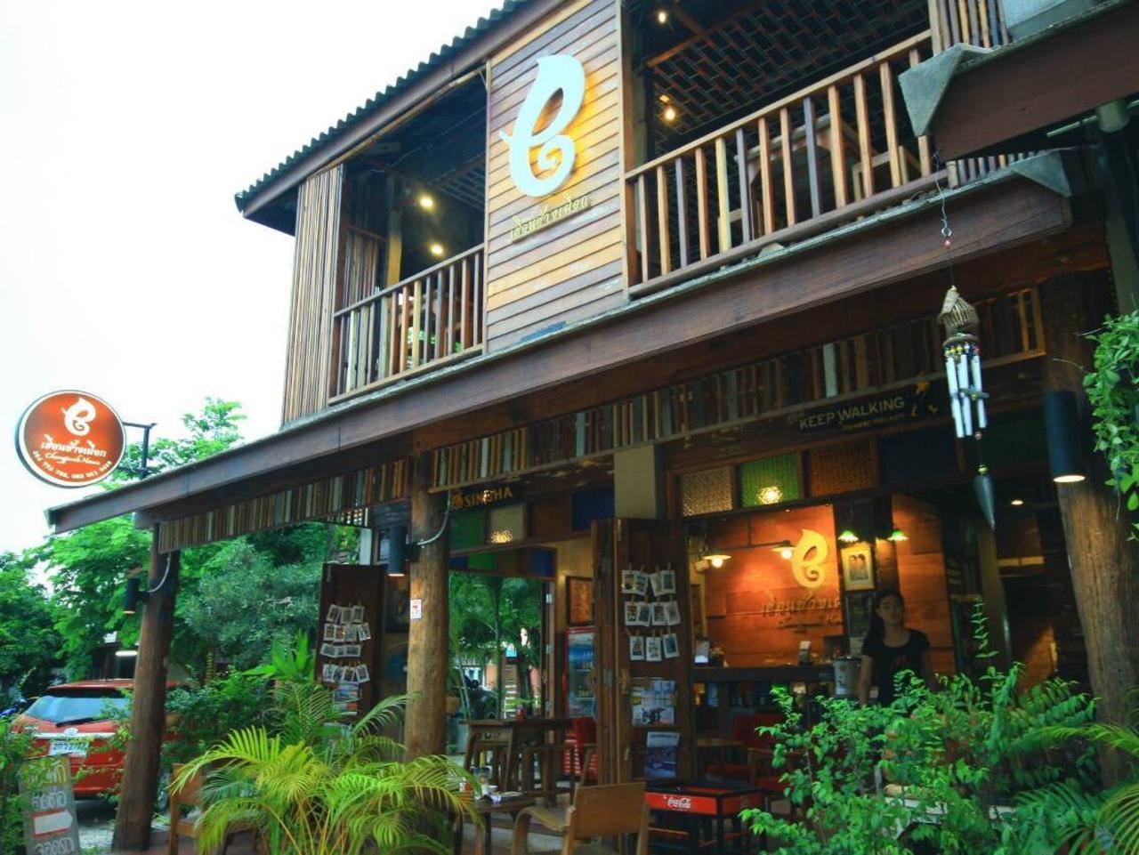 เฮือนช้างเผือก (Huen Chang Puek Hotel)