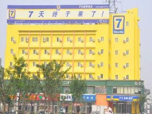 7 Days Inn Tieling Railway Station Branch