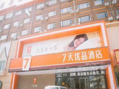 7 Days Premium Luo Yang Wan Da Plaza Branch, Luoyang