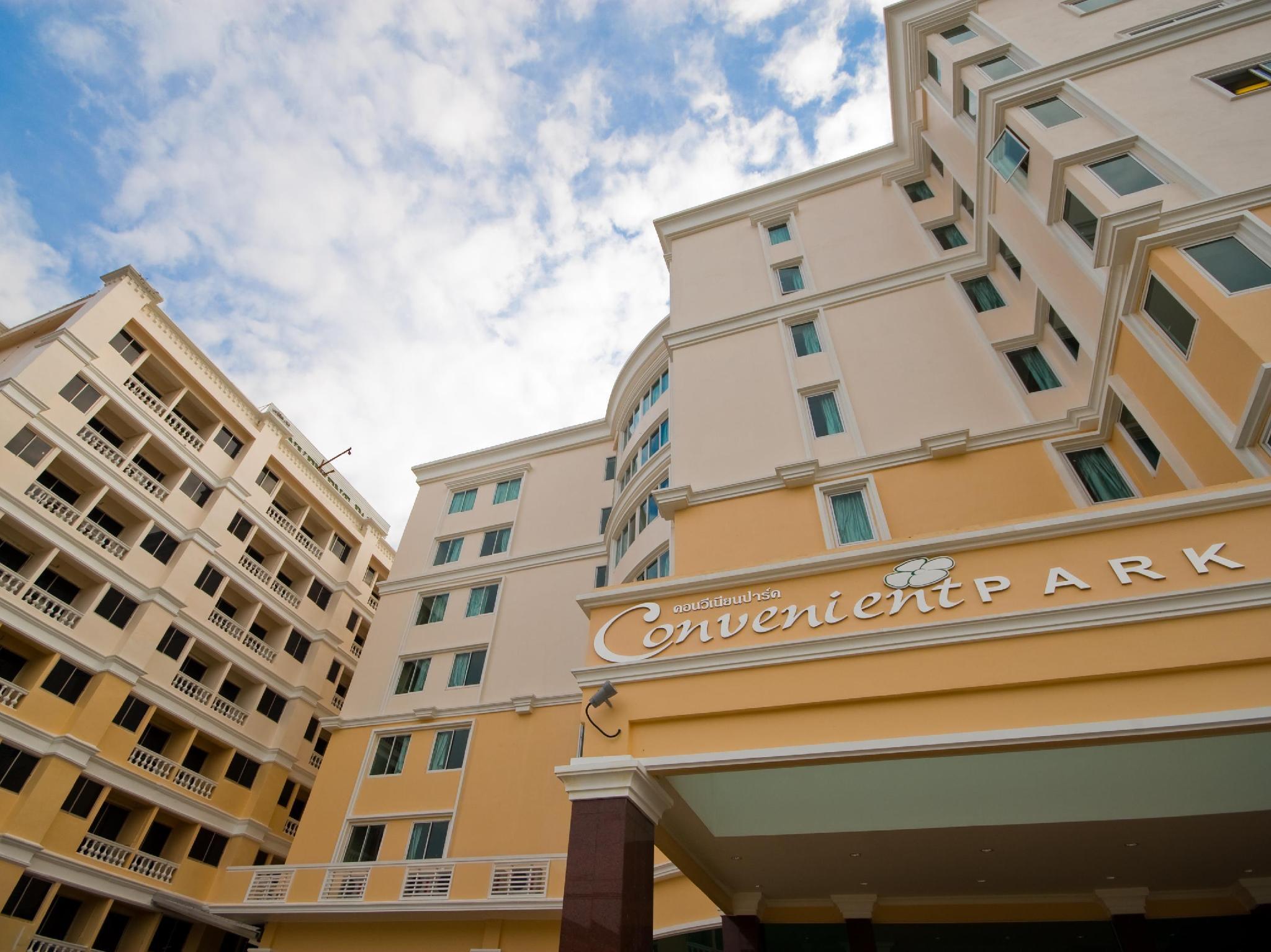 โรงแรมคอนวีเนียน พาร์ค กรุงเทพ - Convenient Park Bangkok Hotel