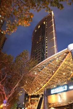International Service Apartments Shanghai, Shanghai