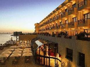 Promos Concorde Hotel Les berges du Lac