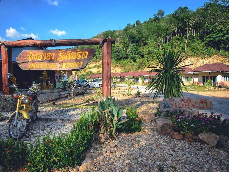 因塔拉度假村,อิงธารา รีสอร์ต