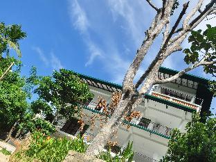 Green Hill Paradise Villa