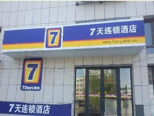 7 Days Inn Jinzhou Heishan Fushan Times Square Branch