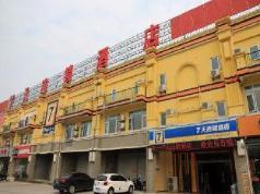 7 Days Inn Zhenjiang South Railway Station Dantu Jingu Road Branch, Zhenjiang