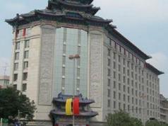 Xian Jinyuan Furun Hotel, Xian
