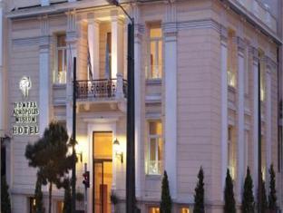 Acropolis Museum Boutique Hotel – Athens 3