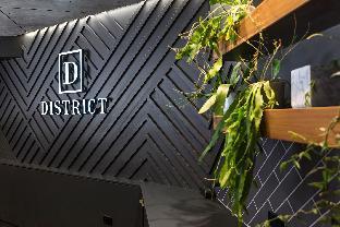 District South Yarra Apartment best rates