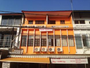 /es-es/orange-backpacker-hostel/hotel/vientiane-la.html?asq=jGXBHFvRg5Z51Emf%2fbXG4w%3d%3d