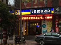 7 Days Inn Jishou Train Station Branch, Xiangxi