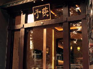 Chopsticks Express Hotel