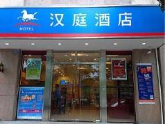 Hanting Hotel Guangzhou Yanzigang Branch, Guangzhou