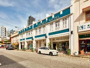 アルカディア ホテル1