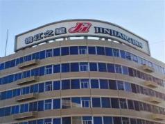 Jinjiang Inn Changchun Economic Development Zone China Japan Friendship Hospital Branch, Changchun