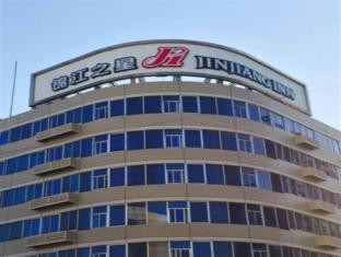 Jinjiang Inn Changchun Economic Development Zone China Japan Friendship Hospital Branch - Changchun