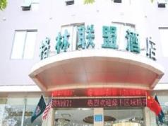 GreenTree Alliance Jiangxi Shangrao Yiyang Country Zhimin Avenue Hotel, Shangrao
