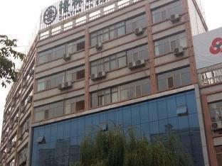 GreenTree Inn Shandong Linyi Yishui County Angel Garden Express Hotel