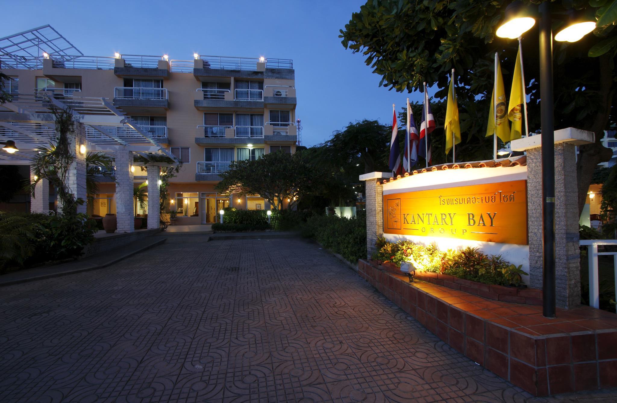 โรงแรมแคนทารี เบย์ โฮเทล ภูเก็ต