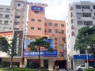 Hanting Hotel Quanzhou Wanda Branch