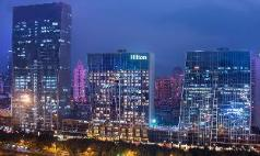 Hilton Shenzhen Futian, Shenzhen