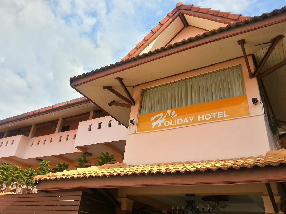 Holiday Hotel,โรงแรม ฮอลิเดย์