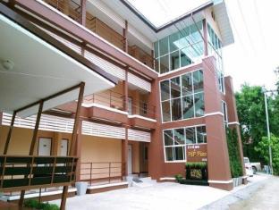 P & P Place Apartment Kanchanaburi - Kanchanaburi