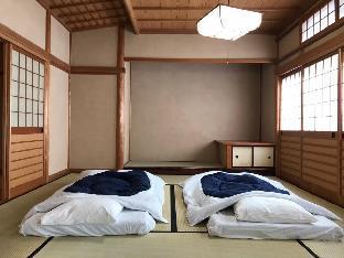 Guest House IROHA Teahouse Yamashiro image