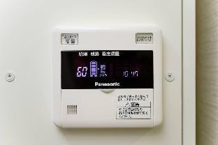 位于大阪市东部的1卧室公寓-15平方米|带1个独立浴室 image