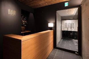 20平方米1臥室公寓 (河原町) - 有1間私人浴室 image