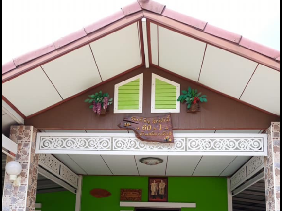 Salienghang  homestay (Maekhai)