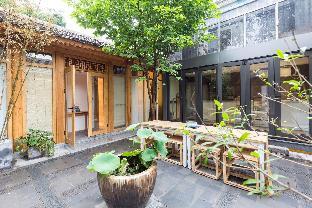 Beijing  Quadrangle - Limu Room Аньцин