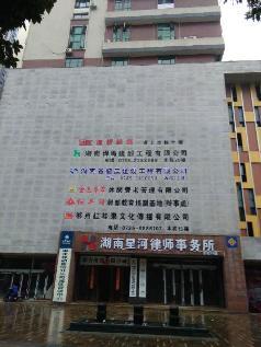 luosaigongyu, Chenzhou