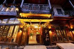 Lijiang Yunyi resort courtyard, Guilin