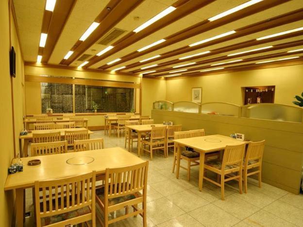 ANA Crowne Plaza Ube