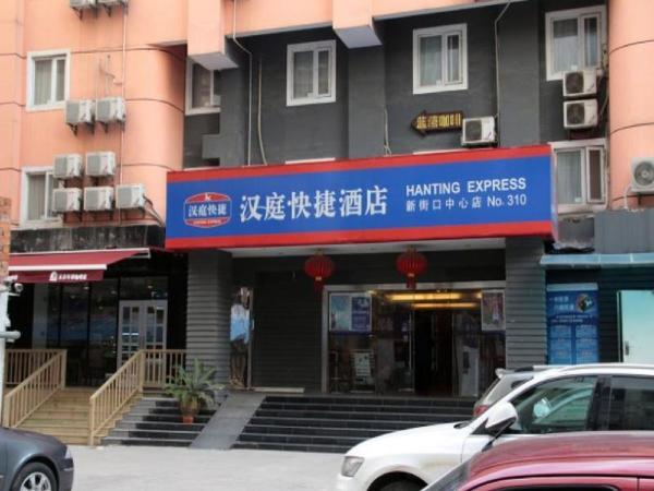 Hanting Hotel Nanjing Xinjiekou Centre Branch Nanjing