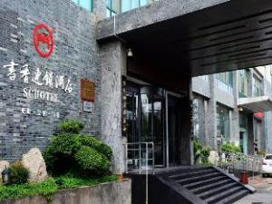 Jinan Scholars Hotel