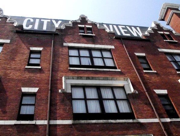City View Inn