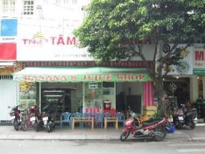Banana Juice Hotel