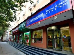 Hanting Zhengzhou Cheng Dong Road Hotel