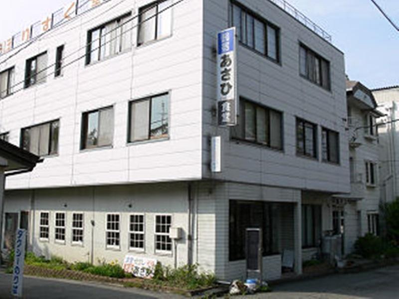 Guesthouse Asahi