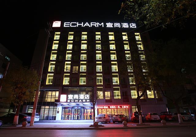 Echarm Hotel Liaocheng Donga Guangming Street