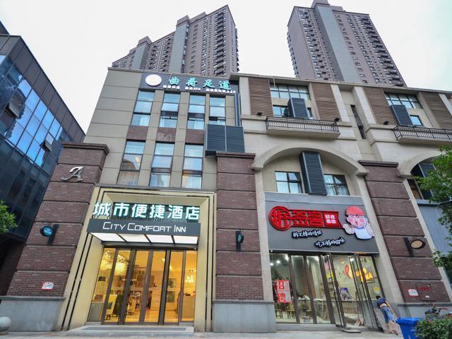 City Comfort Inn Wuhan Yuanlin Road