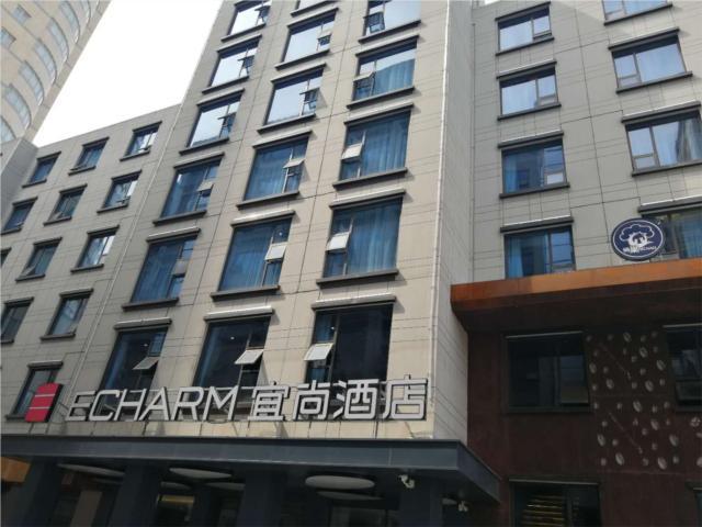 Echarm Hotel Hefei Wuhu Road Wanda Plaza