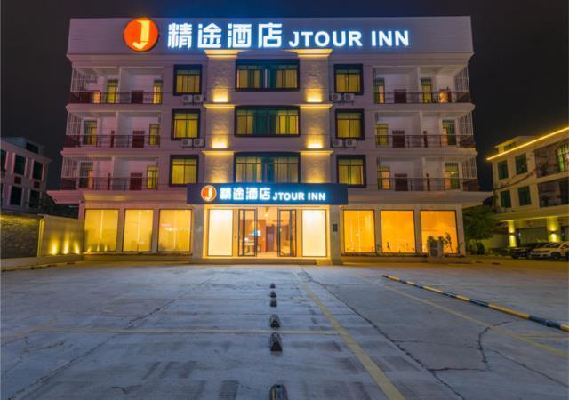 Jtour Inn Nanning Wuming