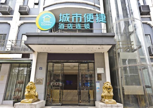 City Comfort Inn Wuhan Dazhi Road Light Rail Station