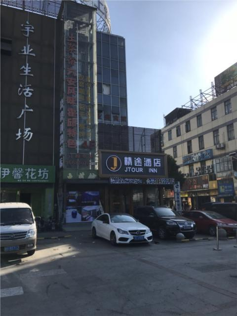 Jtour Inn Shanghai University