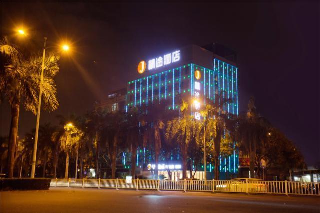 Jtour Inn Yulin Qingwanjiang